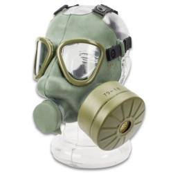 Сербская газовая маска «Тип США», зеленая